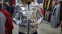 Куртка женская серебро блестящая манжет (металлизированная)