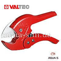 Ножницы для труб диаметром до 40 мм. Valtec VTm.395.0