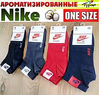 Ароматизированные демисезонные спортивные  носки Nike exclusive one size ассорти NJD-0202812