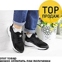 Женские кроссовки Nike Huarache, черно-белые / кроссовки женские Найк Хуарачи, кожа + замша, стильные