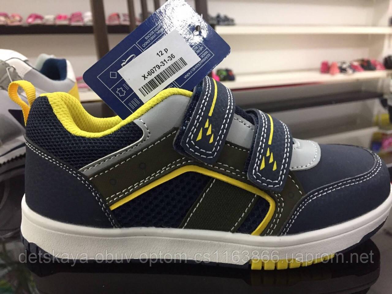8f3e1887 Детские синие кроссовки для мальчиков Размеры 31-36, цена 380 грн., купить  в Львове — Prom.ua (ID#562682875)