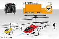 Акц.ціна -40% Вертолет аккум. р/у 1308 ( движ.вверх/вниз) в коробке 30*10*15см