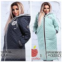 Модное стеганое женское пальто с капюшоном Большого размера