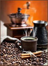 Алмазная вышивка Запах молотого кофе