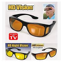Очки HD Vision для улучшения видимости днем и ночью, антибликовые очки для водителей  SUN GLASS