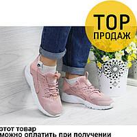 Женские кроссовки Nike Huarache, розового цвета / кроссовки женские Найк Хуарачи, замшевые, удобные, модные