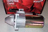 Стартер ВАЗ  2101-2107 редукторный (LSt 0101) СтартВОЛЬТ