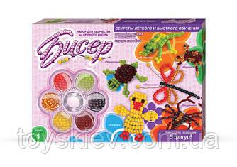 Набор для творчества из крупного бисера Danko Toys 1. Б6-1