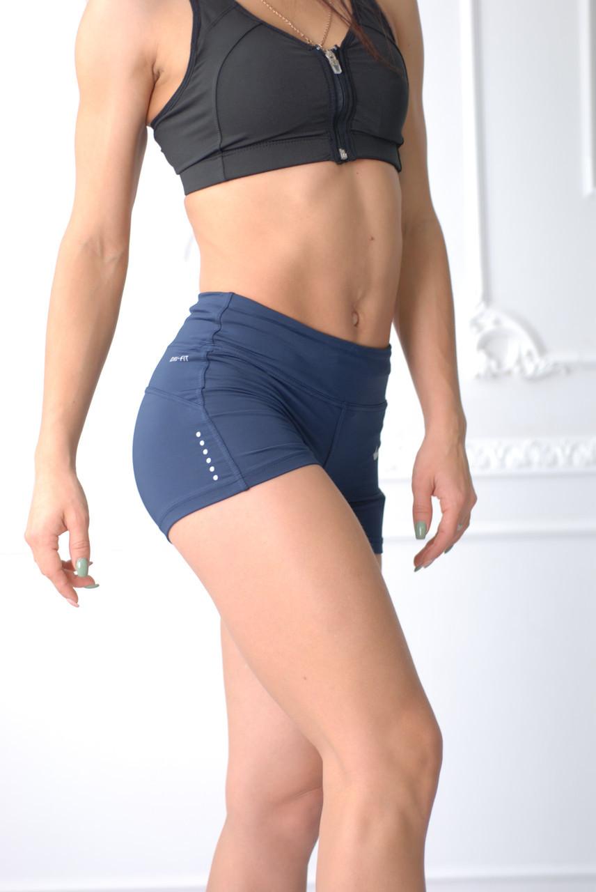37e8885c Женские шорты Nike 234790-2 синие код 017 Б, цена 400 грн., купить в  Северодонецке — Prom.ua (ID#644470921)