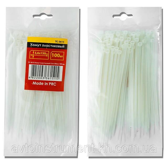 Хомут пластиковый белый (стяжка нейлоновая), 3.6x300 мм INTERTOOL TC-3630