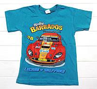 """Футболка для мальчиков """"Barbados"""" 3-7 лет"""