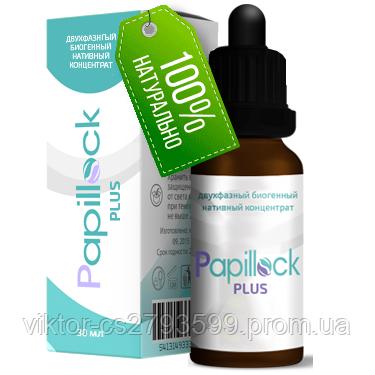 Papillock Plus от папиллом и бородавок (Папилок Плюс)