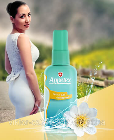 «Appetex» (аппетекс) капли для похудения