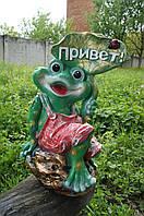 """Статуэтка садовая Лягушка """"Привет"""""""