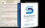 Препарат SugaNorm (ШугаНорм) от диабета, фото 3