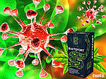 Бактефорт - лекарство от паразитов и грибка, фото 5