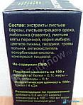 Бактефорт - лекарство от паразитов и грибка, фото 7
