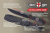 Нож нескладной 24098, тактический нож, Grand Way, фото 1