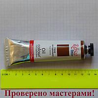 Краска масляная, Сиена натуральная, 60мл, ROSA Studio