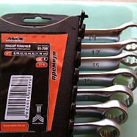 Набор ключей Miol 8 штук