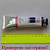 Краска масляная, Ультрамарин, 60мл, ROSA Studio