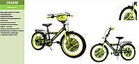 Велосипед 2-х колес World of Tanks 16'' 181648со звонком,зеркалом,руч. тормоз