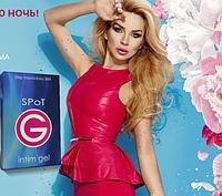 SPoT G (Точка Джи) - возбуждающая интим гель (крем) смазка для женщин