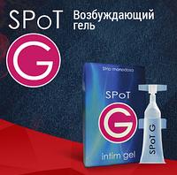 """Гель """"Spot G"""" - стимулятор активной сексуальной жизни"""