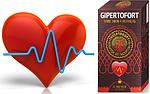 Гипертофорт — напиток от гипертонии (давления), фото 3