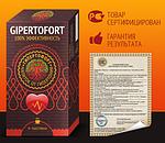 Гипертофорт — напиток от гипертонии (давления), фото 6
