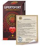 Гипертофорт — напиток от гипертонии (давления), фото 7