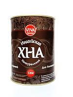 Viva Хна коричневая 120г