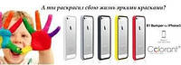 Бампер для Samsung I9500 Galaxy S4/ Qumo Quest 503 поликарбонат Colorant B1 Черный/красный (+ пленка на переднюю и заднюю часть)