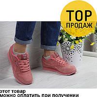 Женские кроссовки Reebok Classic, розового цвета / кроссовки женские Рибок Классик, замша, удобные, стильные