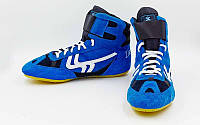 Обувь для борьбы/борцовки замшевые Zelart 3957: размер 30-45