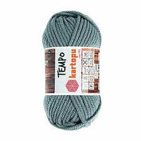 Пряжа Kartopu Tempo серый №1001 для ручного вязания
