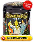 Монастырский чай - эффективный метод борьбы с молочницей, фото 3