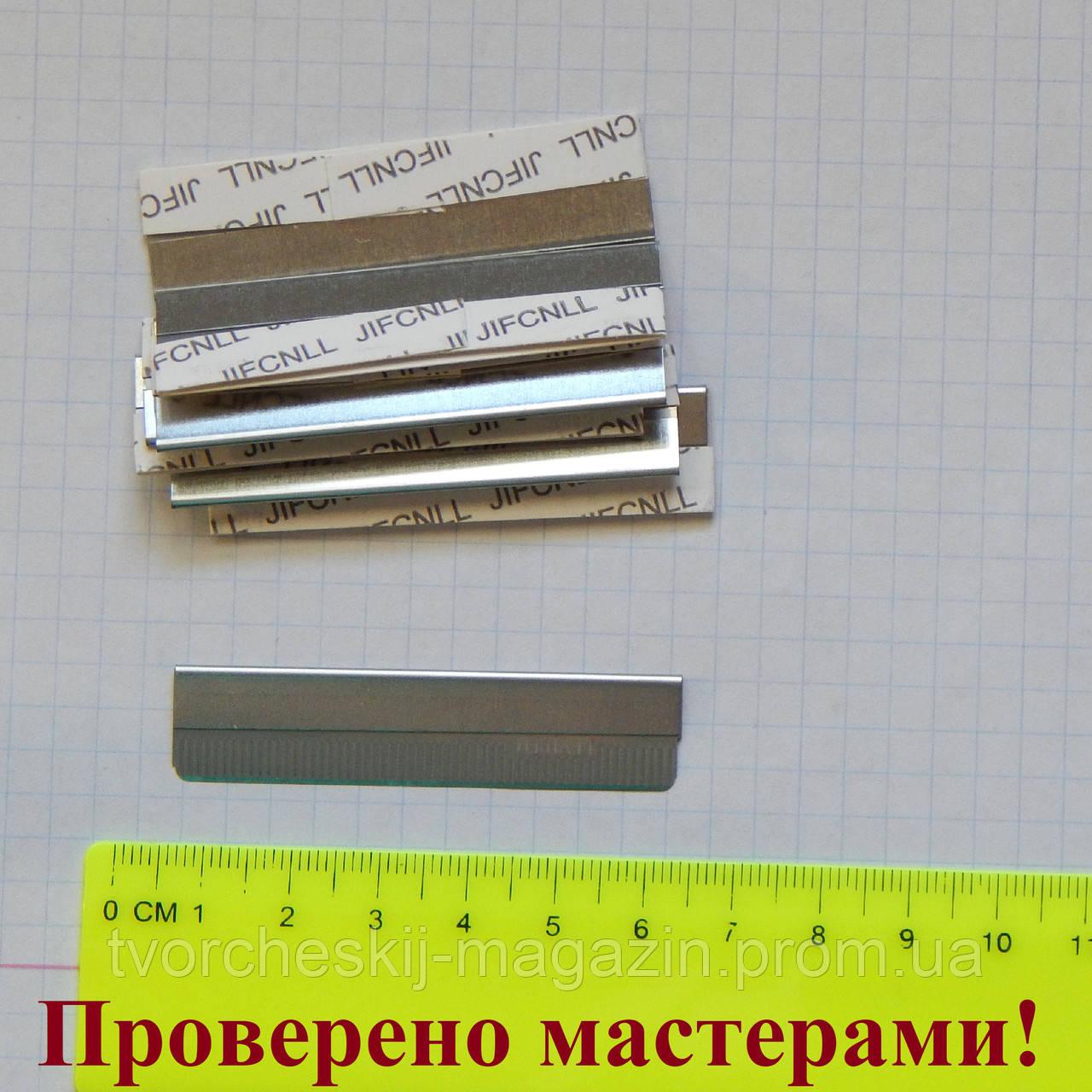 Лезвия для пластики 6 см, нержавеющая сталь