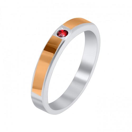 Обручальное кольцо из серебра с цирконием