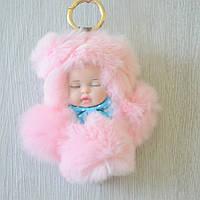 """Меховой брелок на сумку """"Спящий младенец"""", опт"""