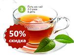Монастырский чай очень сильное средство против курения, фото 9