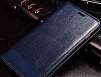 Чехол-Книжка для Samsung Galaxy S7 Flat G930 Infinity Vip Темно-синий
