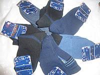 Носки подростковые с махрой Версаль размер 22