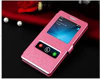 Чехол-Книжка для Sony Xperia E4 Dual E2115 Infinity Elegant розовый (+ пленка)