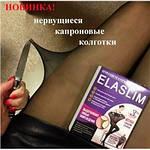 Нервущиеся колготки Ela Slim (сверхпрочные) , фото 4