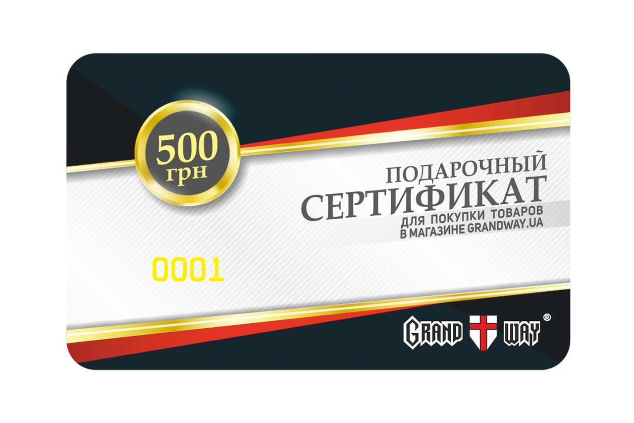 Подарочный сертификат, фото 1