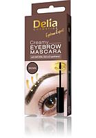 Кремова туш для брів , 4 мл  Delia Cosmetics