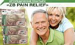 Оригинальный ортопедический китайский пластырь ZB Pain Relief (Bang De Li) , фото 4