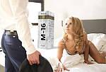 М-16 спрей для потенции и продление времени полового акта, фото 3