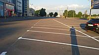Разметка дорог, парковок, складов